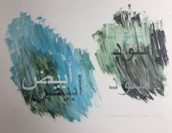 Abstrakte Malerei und Arabische Schrift